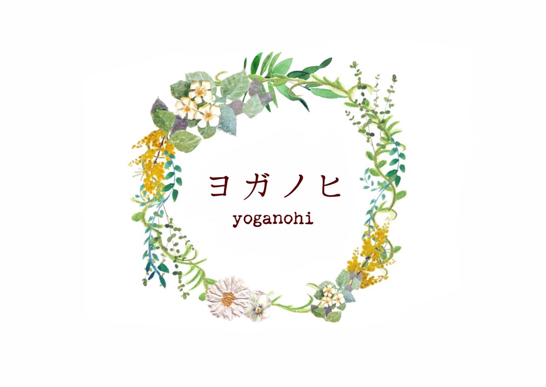yoganohi