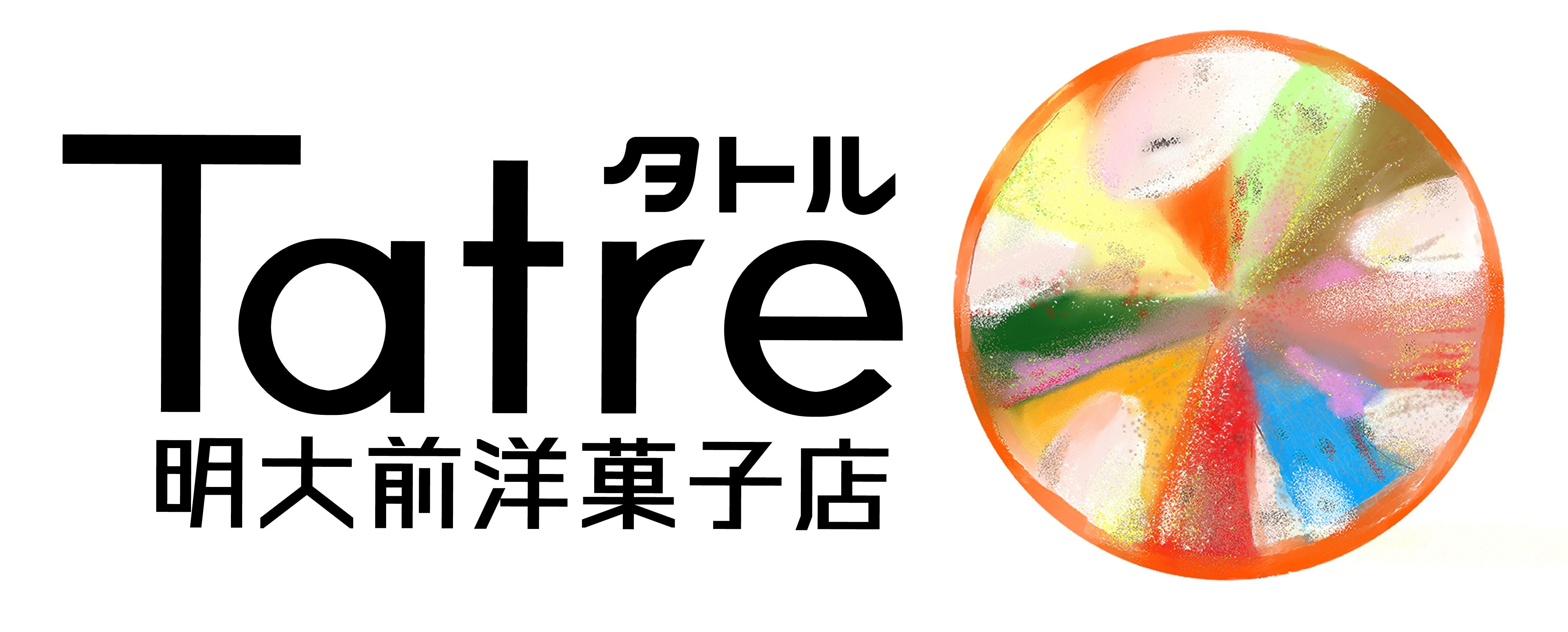 tatre(タトル)