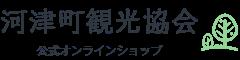 河津町観光協会公式オンラインショップ