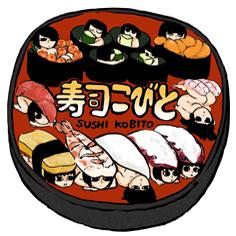 寿司こびと屋