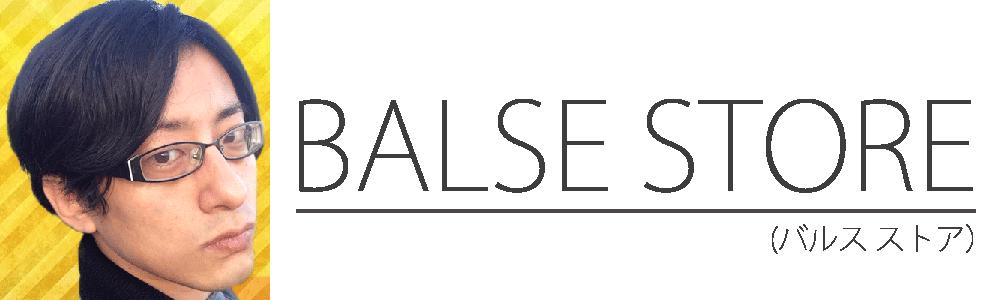 BALSE STORE(バルス ストア)