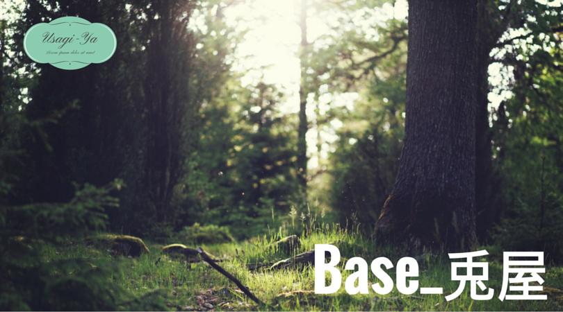 BASE_兎屋 coco