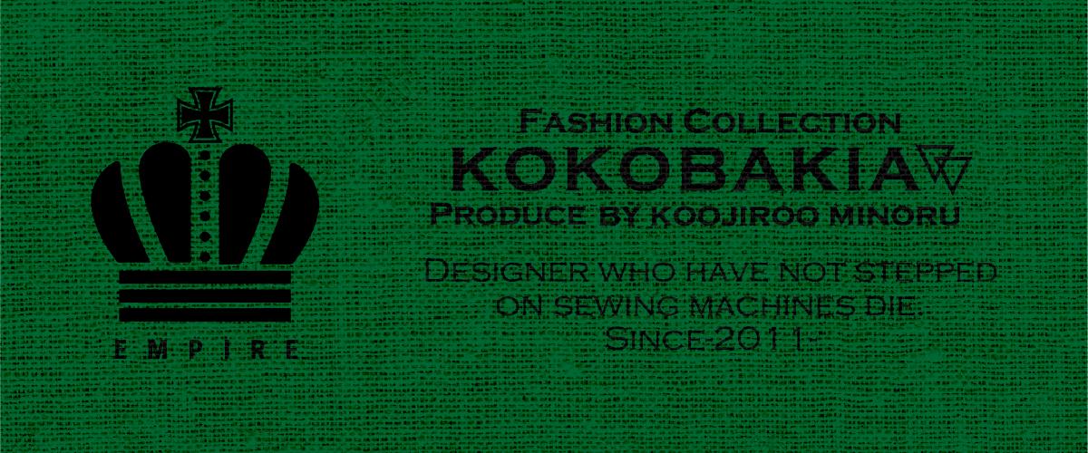 KOKOBAKIA -ココバキア-