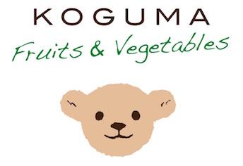 KOGUMA Fruits & Vegetables