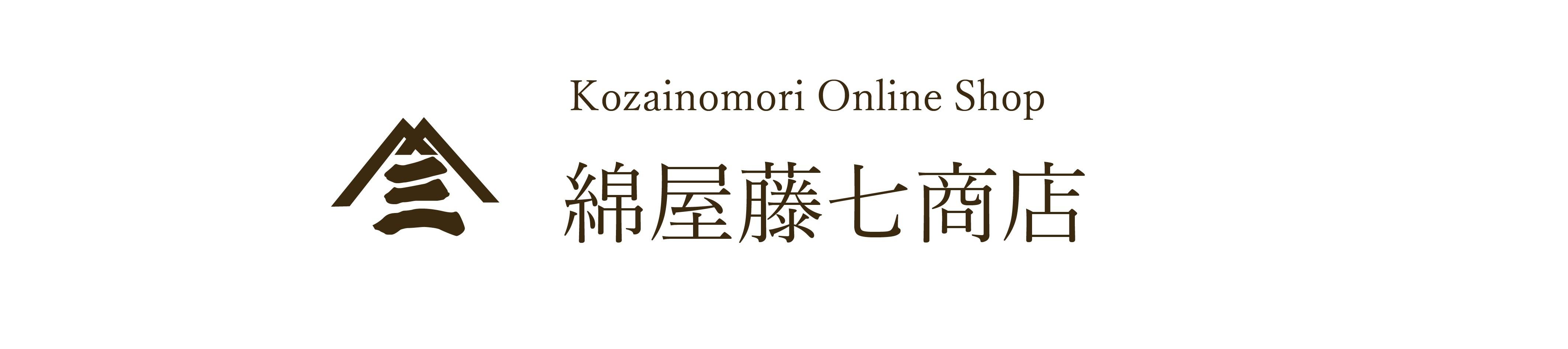 kozainomori