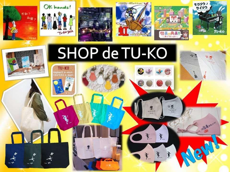 SHOP de TU-KO