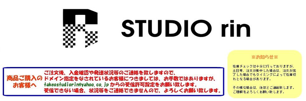 STUDIO凛