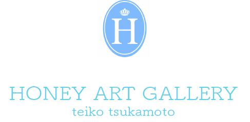 HONEY ART GALLERY