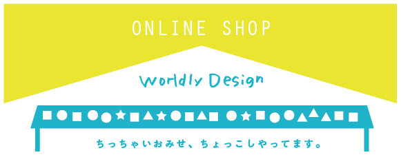 Worldly Design Online Shop
