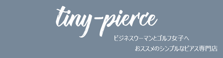 tiny-pierce