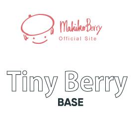 Tiny Berry