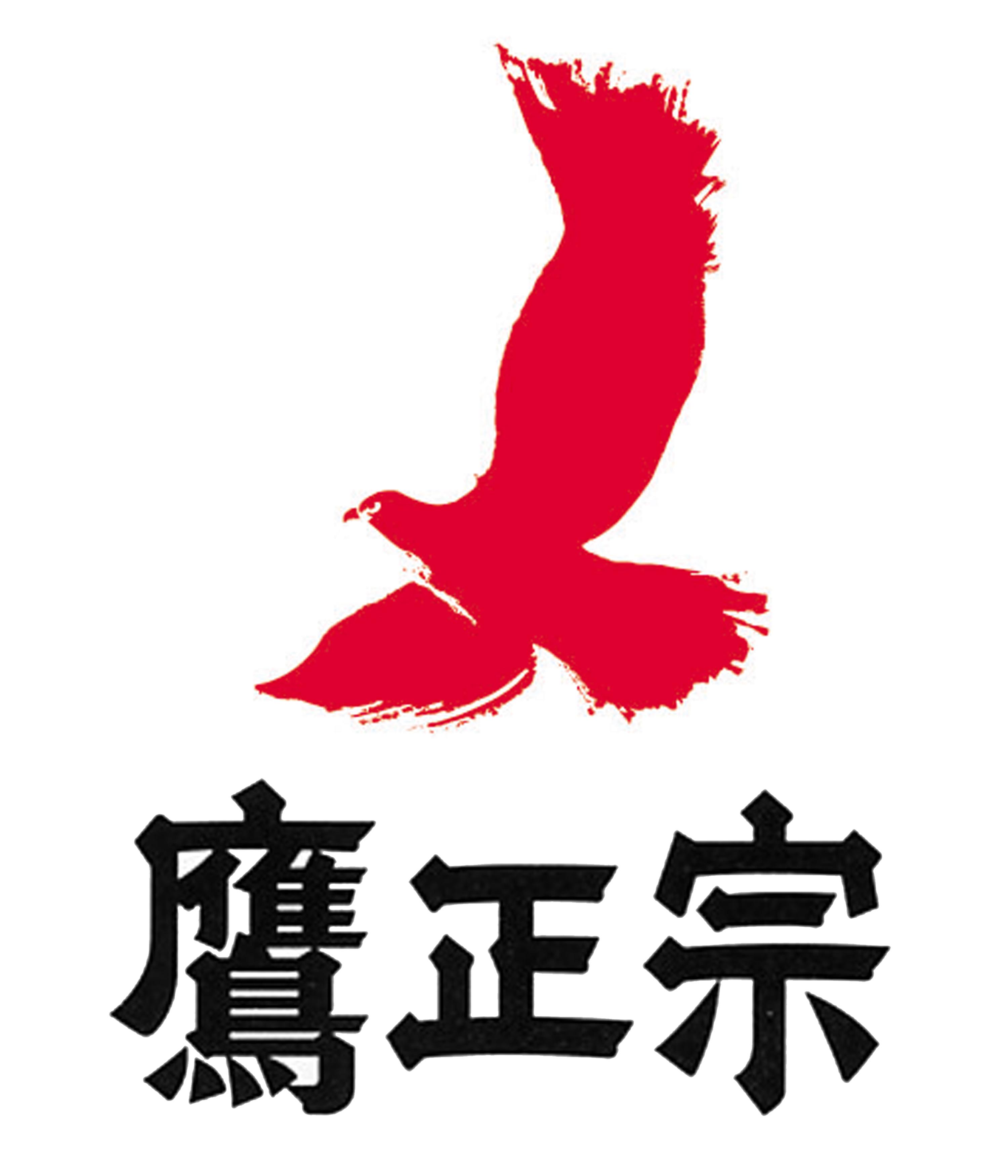 福岡の酒・ 鷹正宗