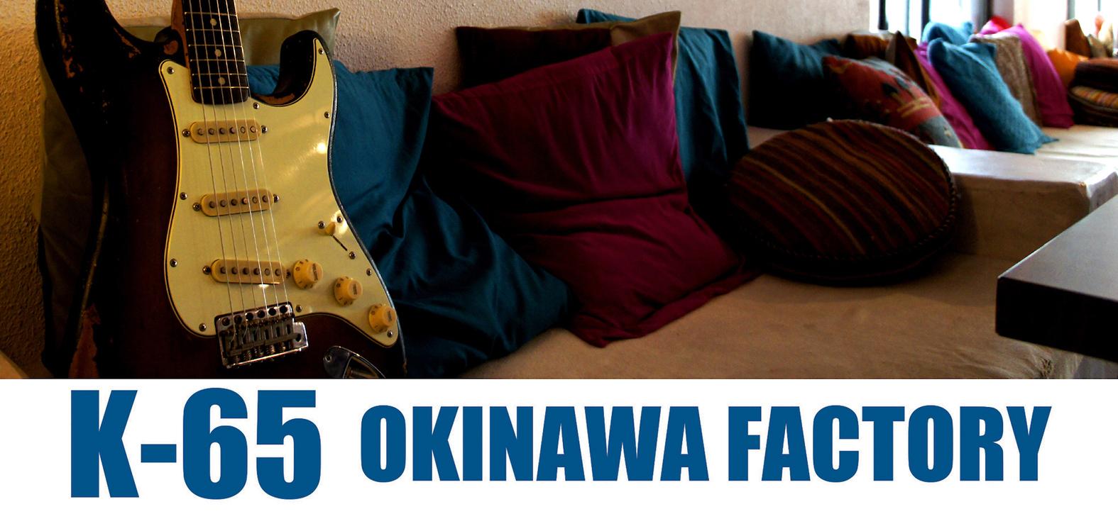 K65 OKINAWA