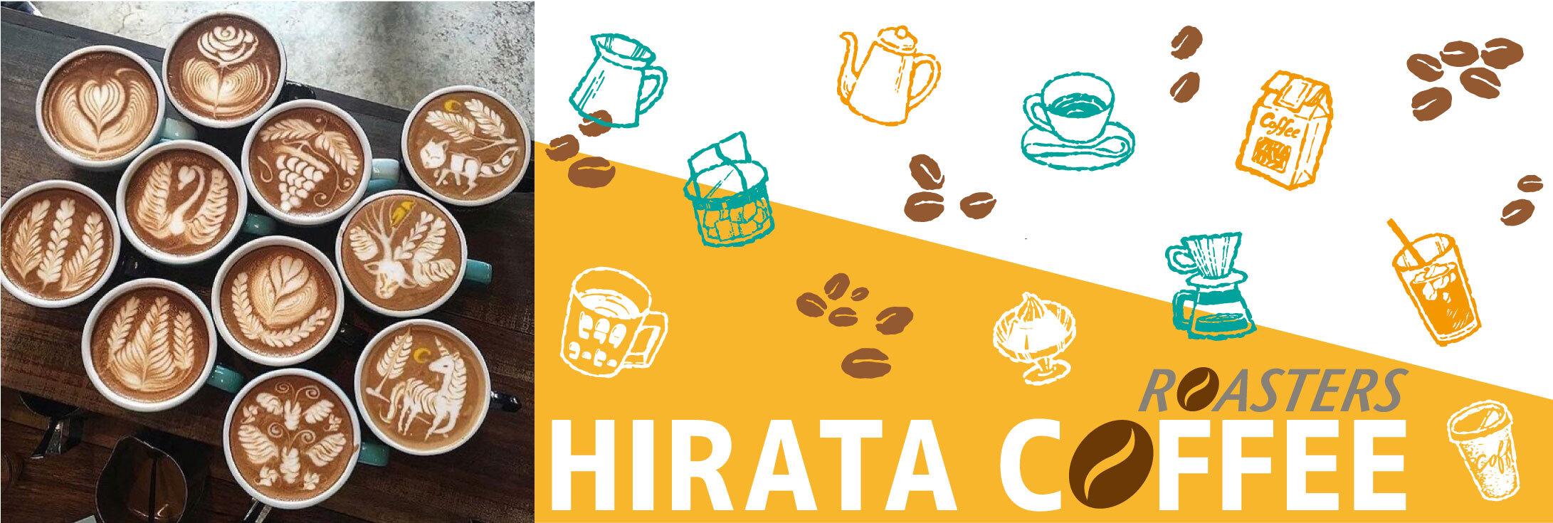 HIRATA COFFEE