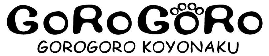 GOROGORO KOYONAKU