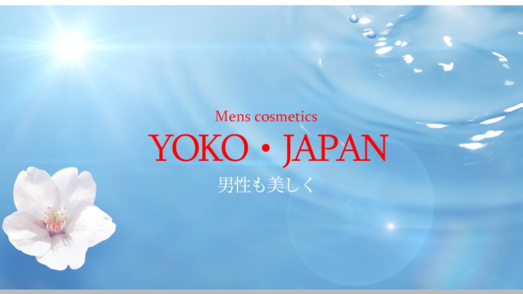 YOKO・JAPAN株式会社