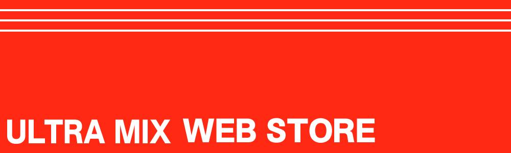 DJ MIX,MIX CD販売のULTRA MIX WEB STORE