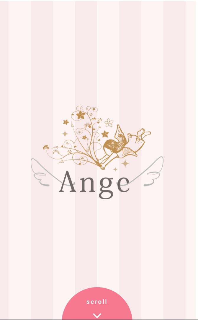 Angeアンジュ