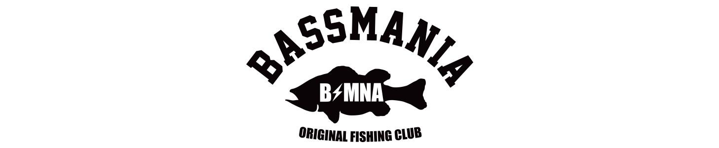bassmania.jp