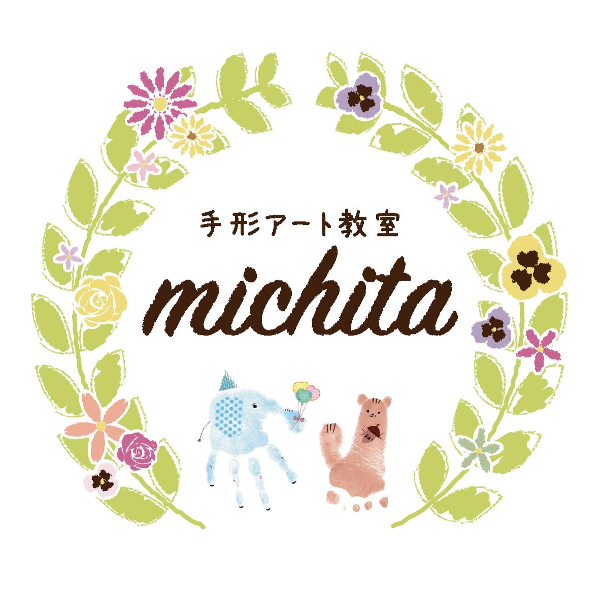 michitapeta