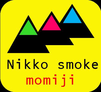 nikko smoke  momiji