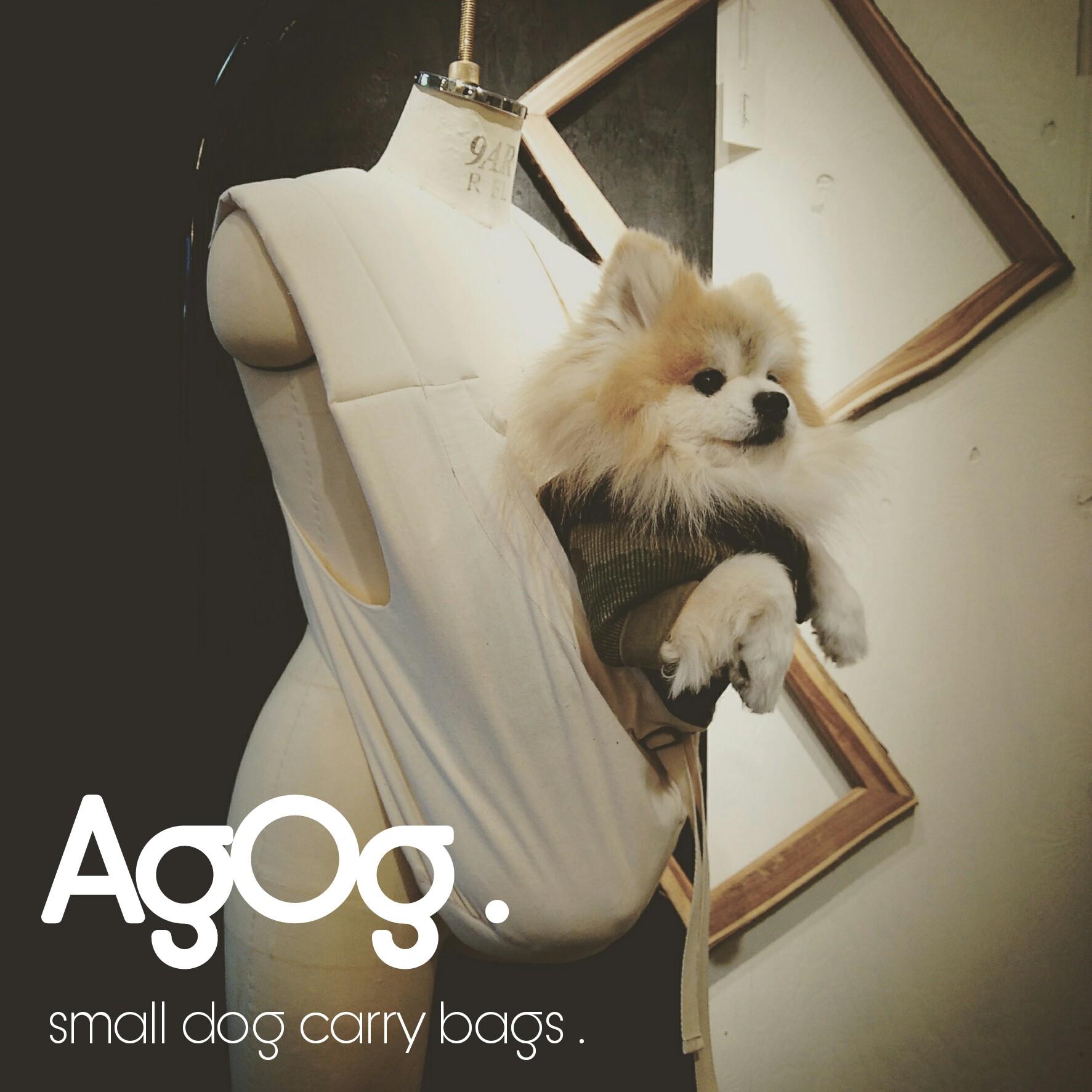 agog.