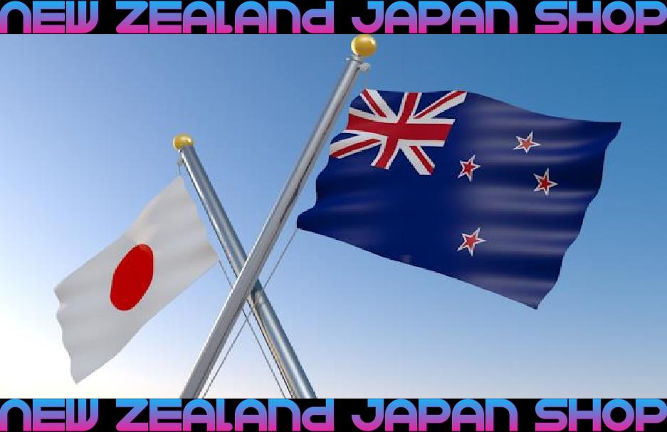 New Zealand Japan Shop