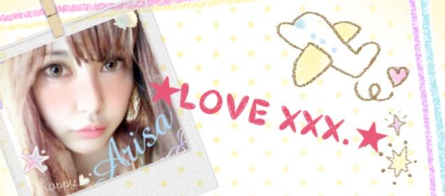 ★love xxx.★