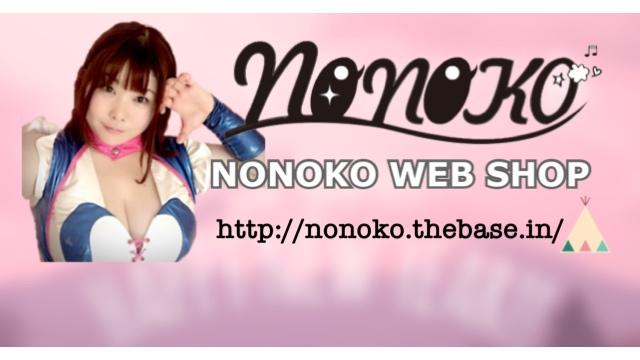 のの子 WEB SHOP
