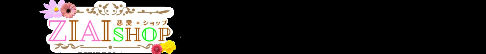 ziaishop