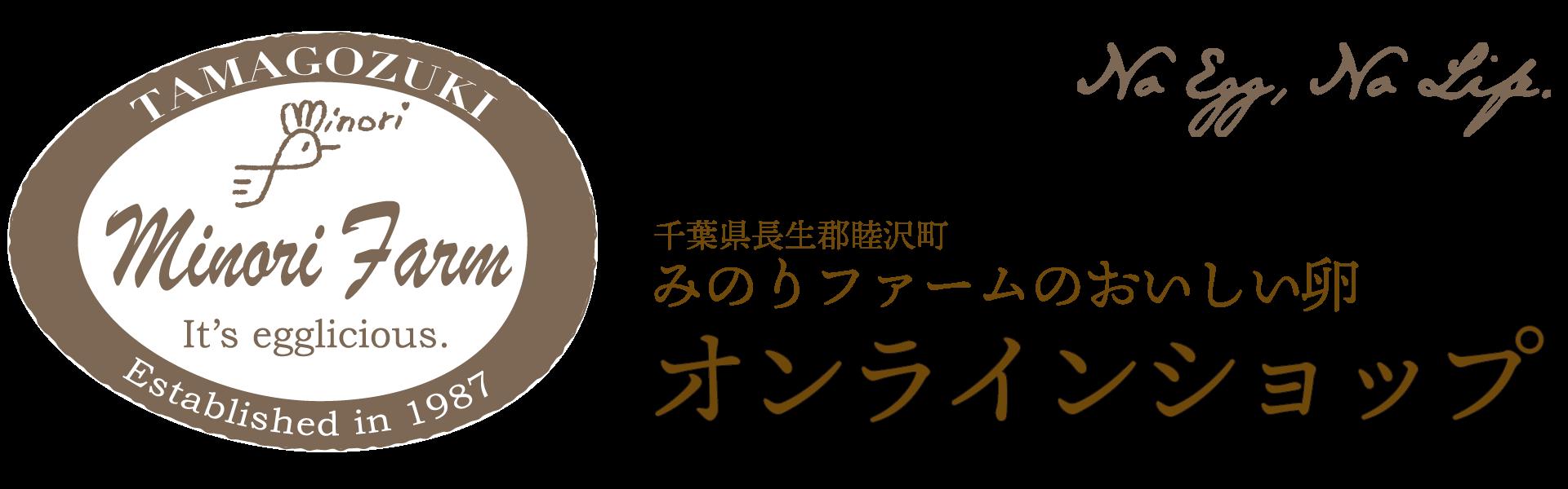 みのりファーム Online Shop