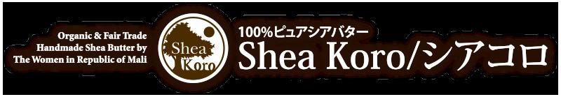 sheakoro
