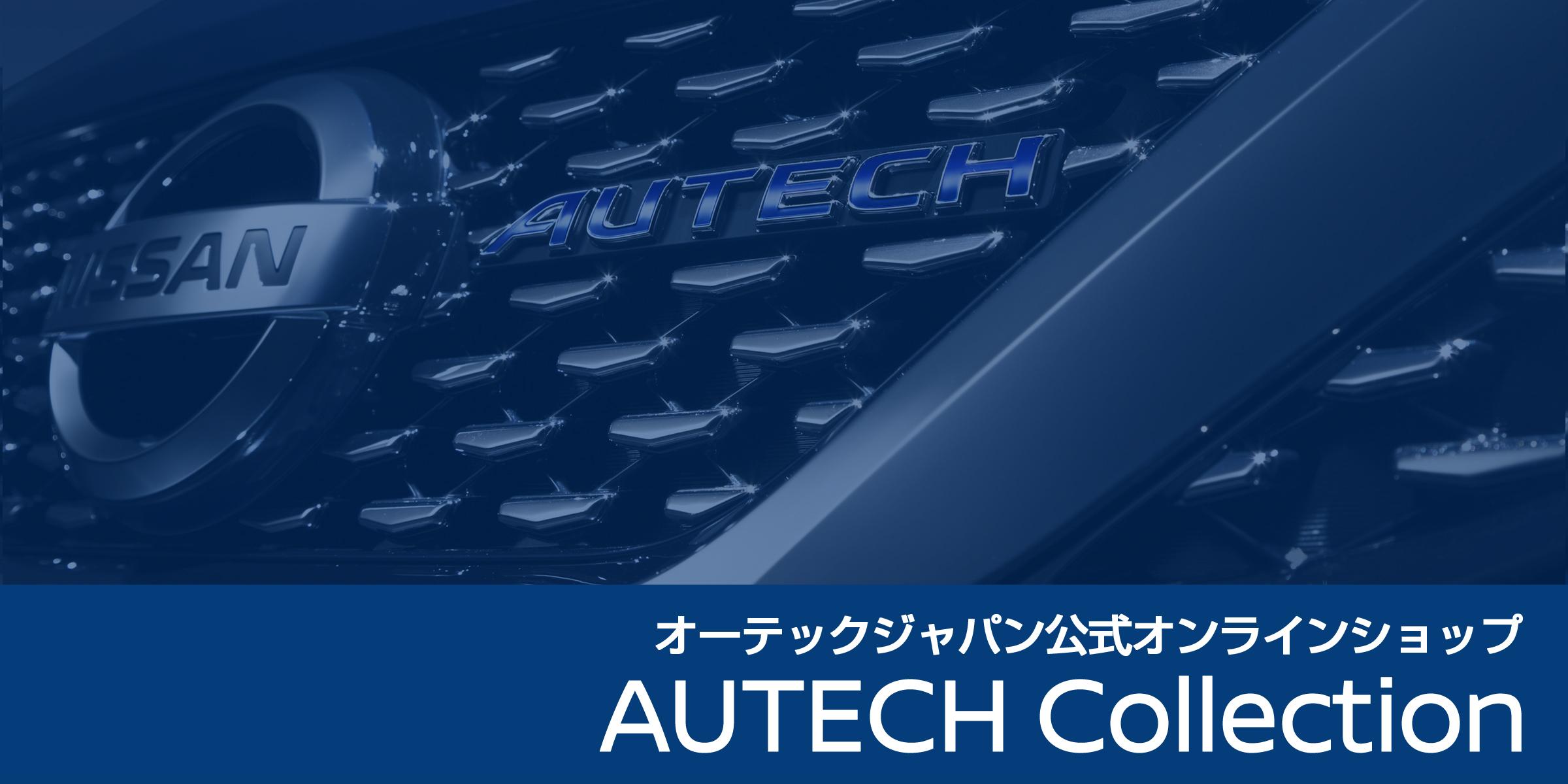 AUTECH collection