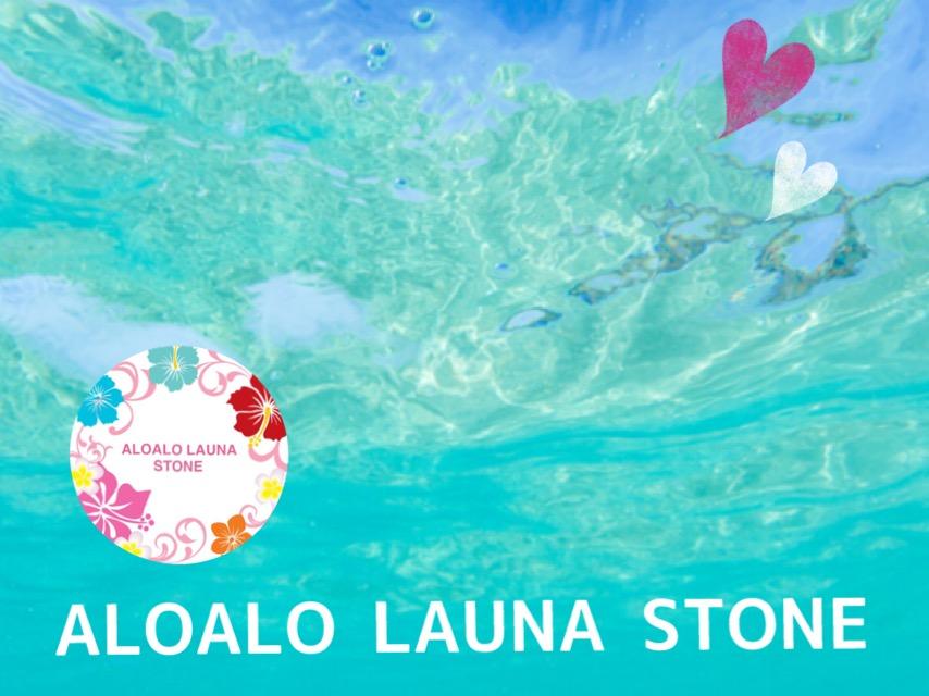 ALOALO LAUNA STONE