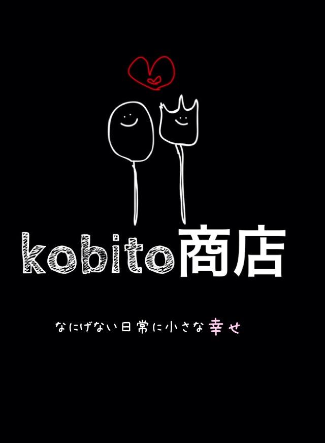 kobito商店