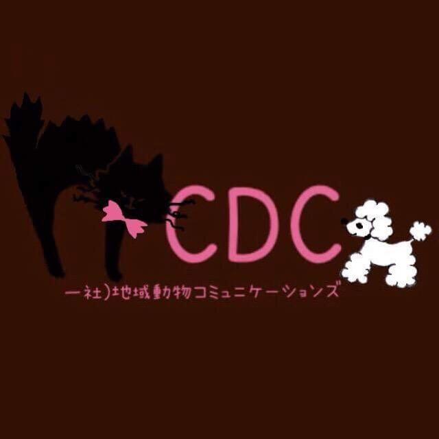 cdc 犬猫ボランティア 返礼商品ショップ