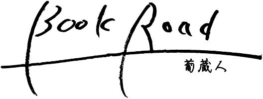 bookroad
