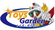 プラモデル・ソフビ・超合金・フィギュア・ゲーム・古本 通販ショップのトイズガーデン