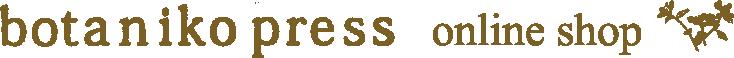 botaniko press online shop