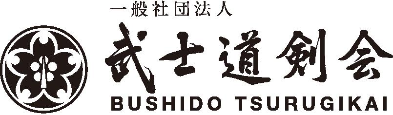 武士道剣会 オンラインショップ BASE支店