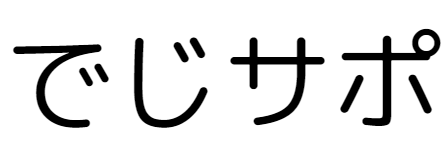 digisapo