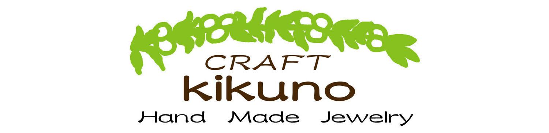 craftkikuno