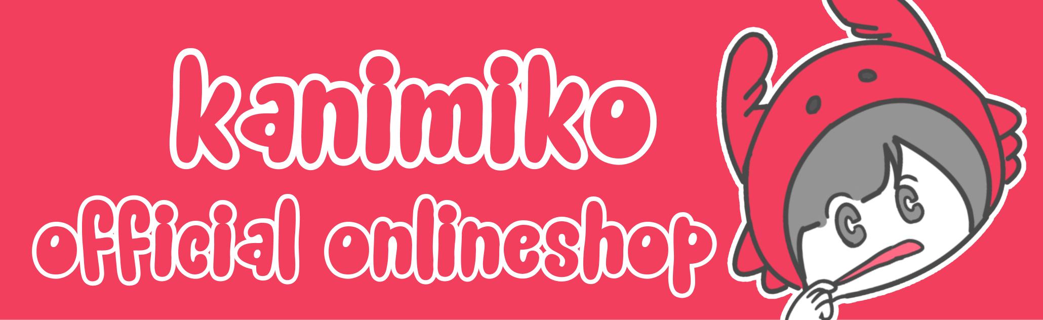 カニ巫女オフィシャルオンラインショップ