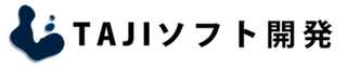 TAJIソフト開発のドローン通販