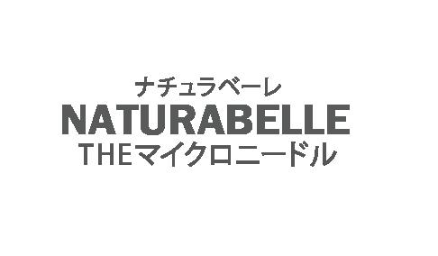naturabelle