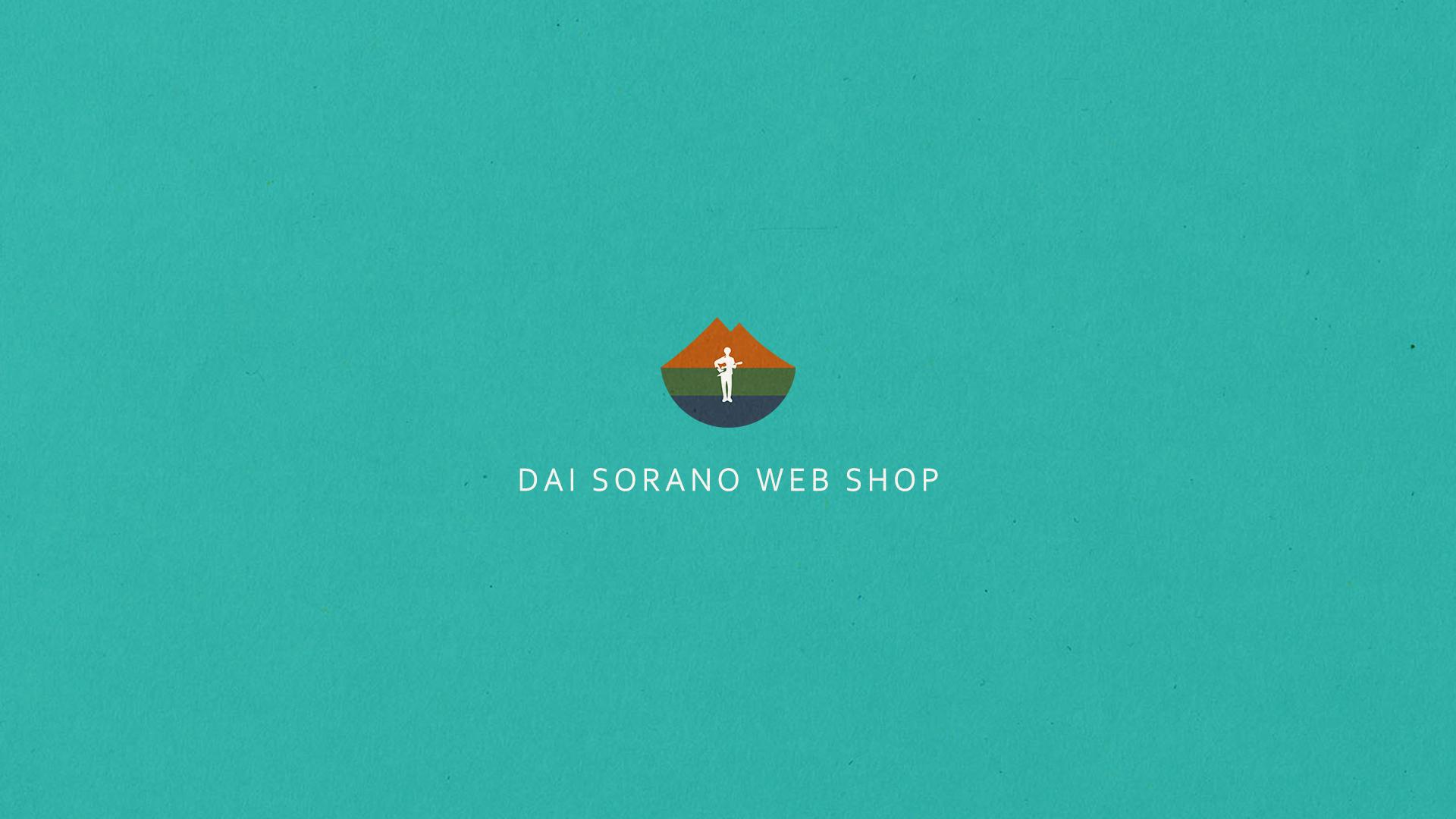 DAI SORANO WEB SHOP
