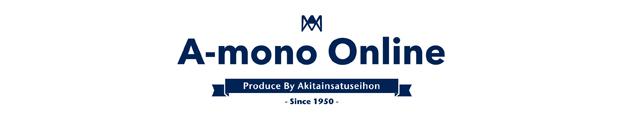 A-mono Online