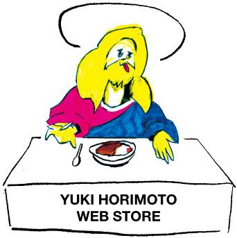 YUKI HORIMOTO WEB STORE
