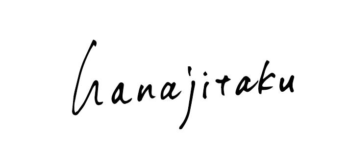 ハナジタク