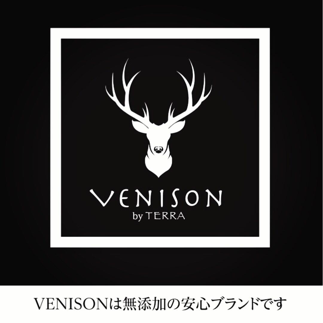 VENISON  by  TERRA